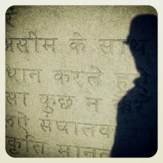 Guide Stones - Sanskrit